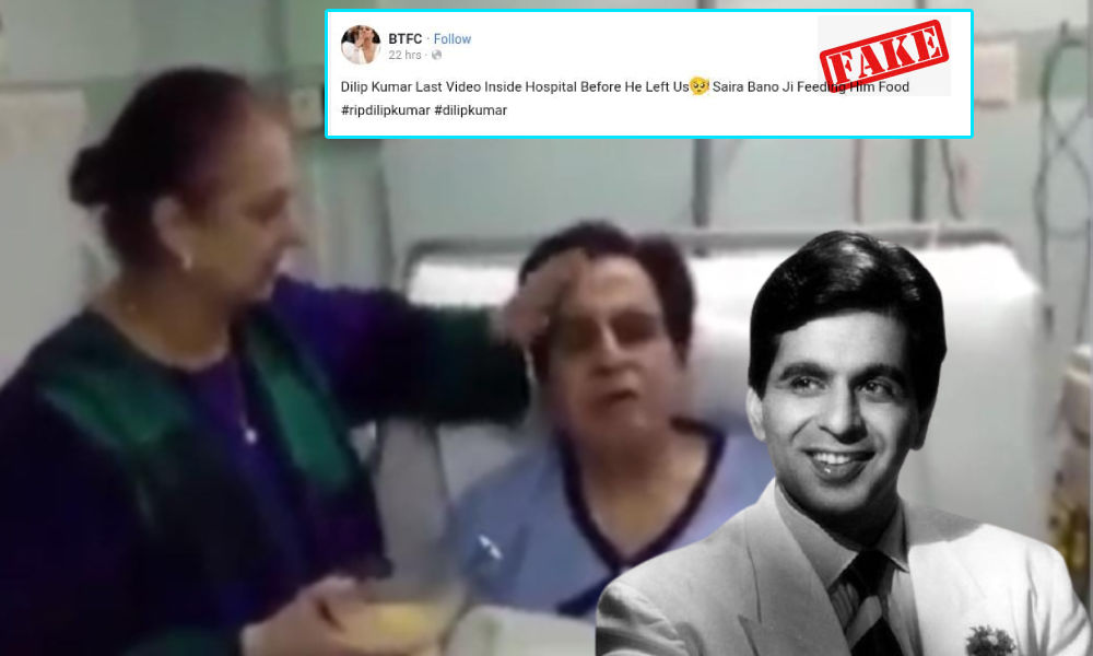 Eight-Year-Old Video Of Dilip Kumar Shared As His Last Moments In Hospital