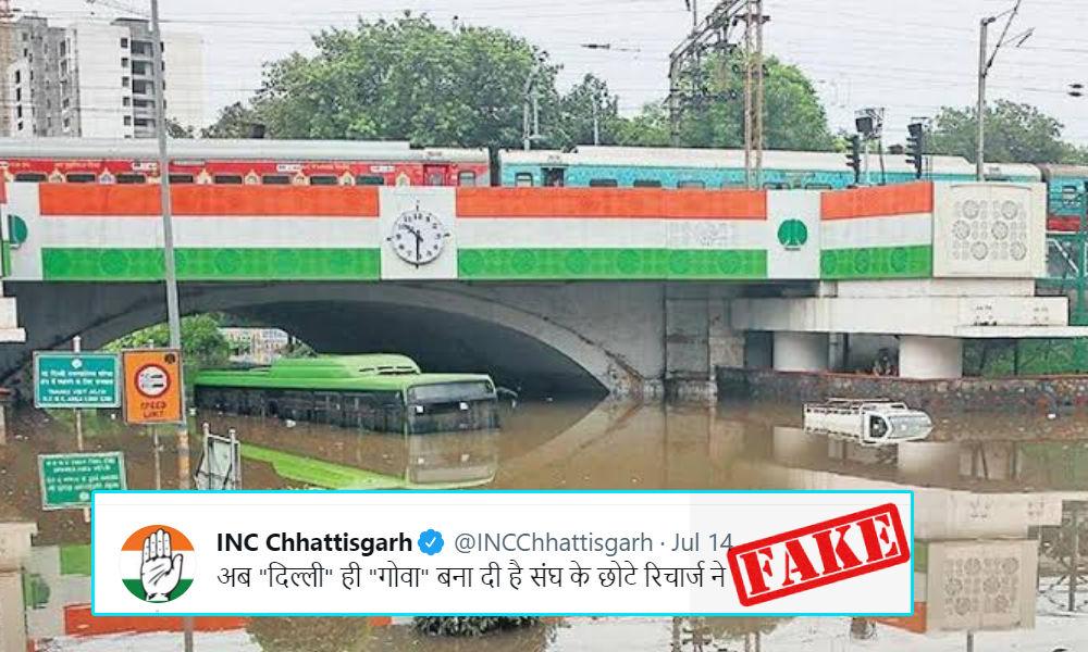 Old Picture Of Waterlogging Around Minto Bridge, Delhi Shared As Recent