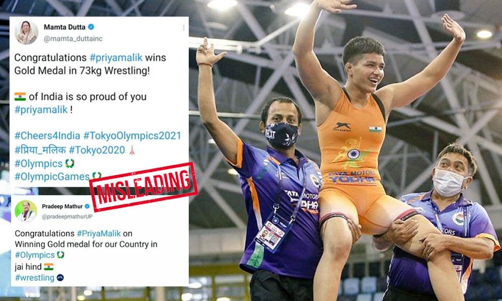 Fact Check: Haryana Wrestler Priya Malik Won Gold in WCWC Finals; Not In Tokyo Olympics