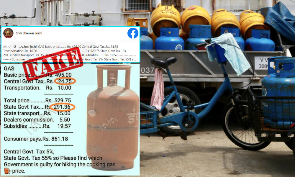Viral Posts Falsely Claim That State Governments Levy 55% Tax On LPG Cylinders