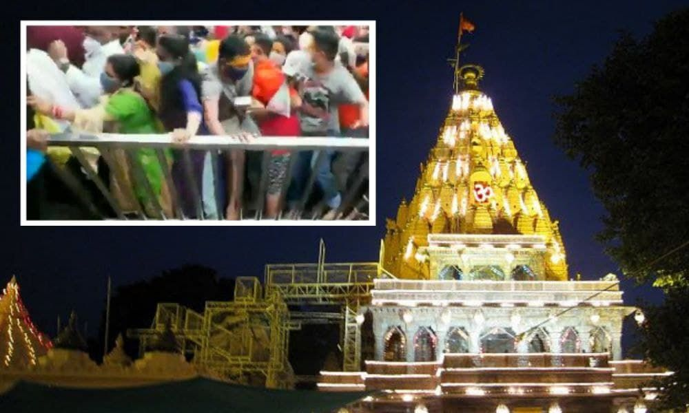 Thousands Gather Outside Temple In Ujjain Despite COVID, Create Stampede-Like Situation
