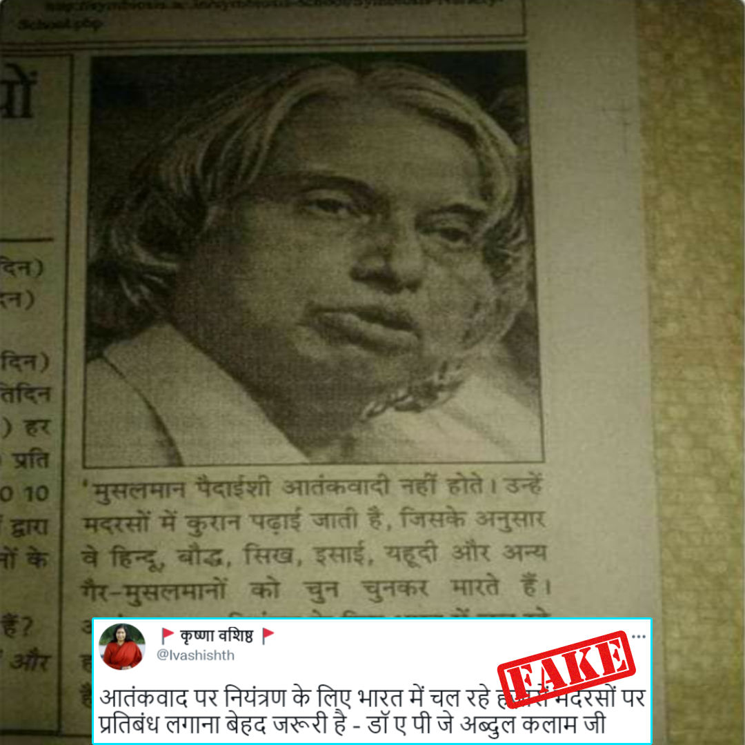 APJ Abdul Kalam Did Not Make Any Statement About Banning Madrasas In India