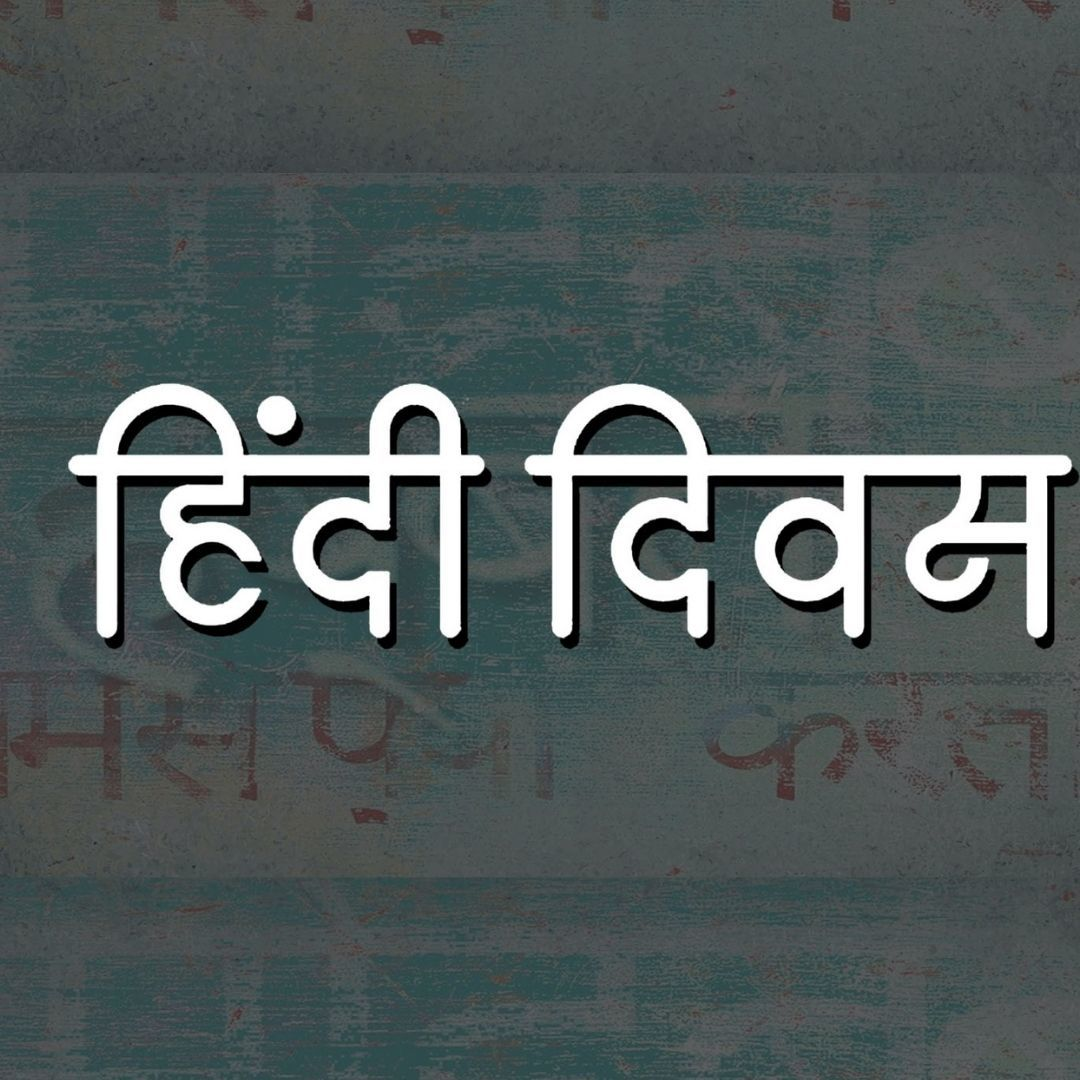 Hindi Diwas 2021: The Significance Behind The Day