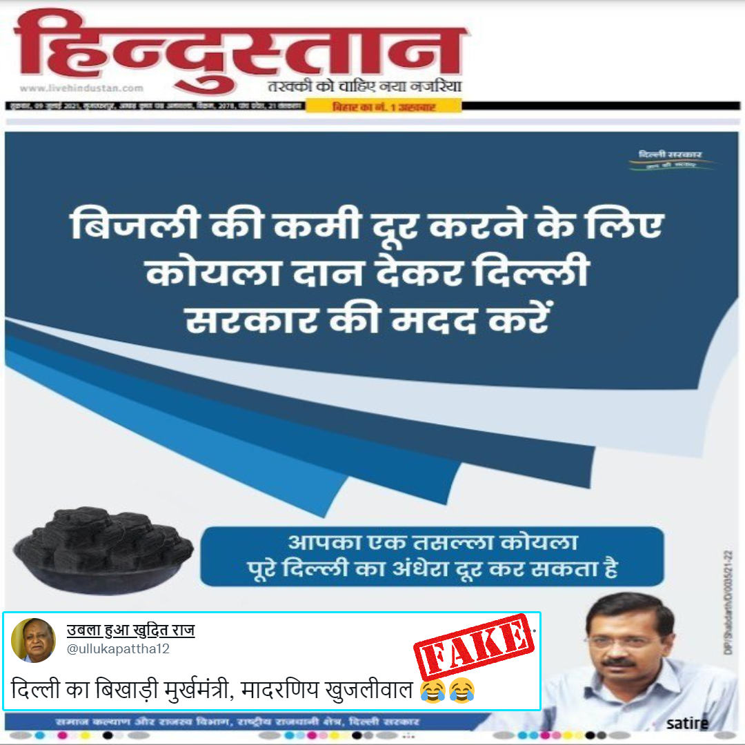 Delhi Government Requested Residents To Donate Coal? No, Image Is Morphed!