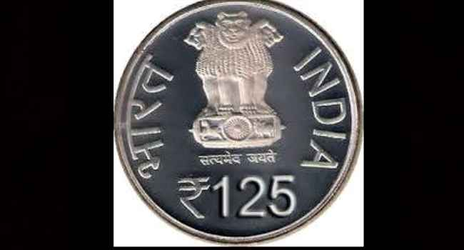 125-rs-coin