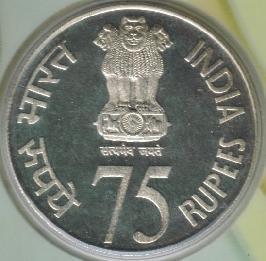 2010-ReserveBankofIndia-PlatinumJubilee-Proof-5-Rs75