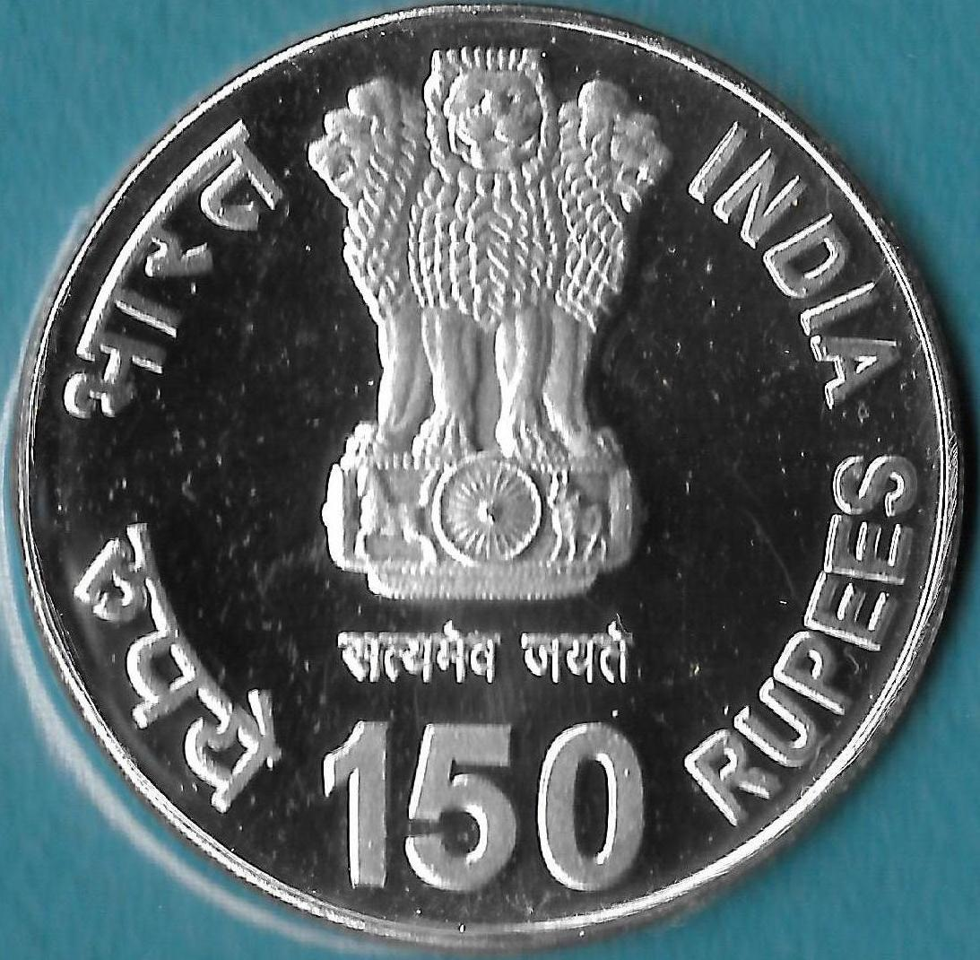 2011-Rabindranath-Tagore-Hyderabad-2Coin-UNC-9.2-Rs150Coin
