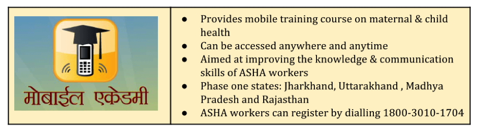 Government-launches-four-new-Mobile-Health-Services-Mobile-Academy