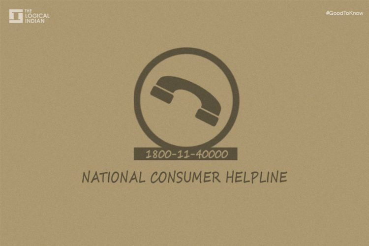Consumer Affairs Toll free number