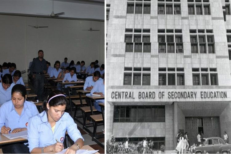 CBSE To Scrap Re-evaluation Of Class 12 Answer Sheets