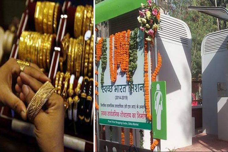 Bihar's Young Girls Boycott Jewellery To Build Toilets