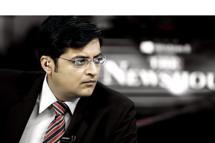 Arnab Goswami Security