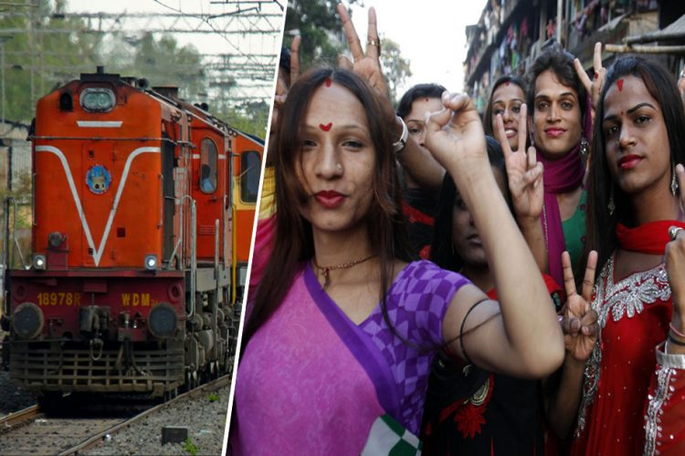 IRCTC Includes Third Gender
