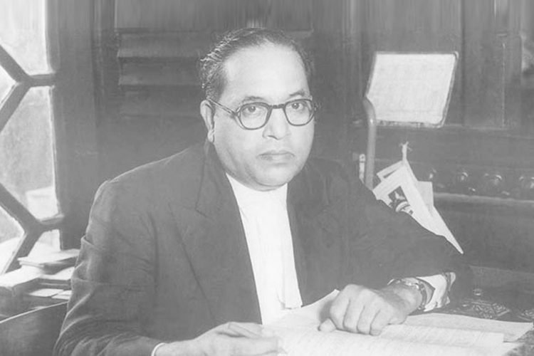 BR Ambedkar On Hinduism And Islam