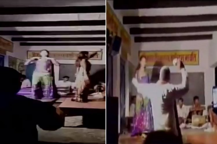 Dance Bar In Government School