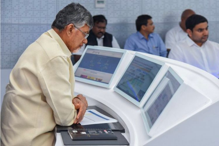 CM Naidu can be seen analysing the slide on CM's Dashboard.