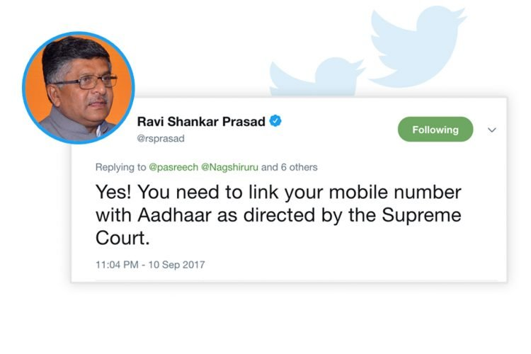 Supreme Court Aadhar Mobile