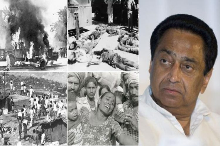 Congress Appoints Kamal Nath Accused Of Involvement In 1984 Riots