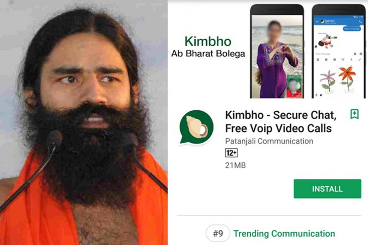 Ramdev's Kimbho app taken down from Google Play Store, Patanjali explains why