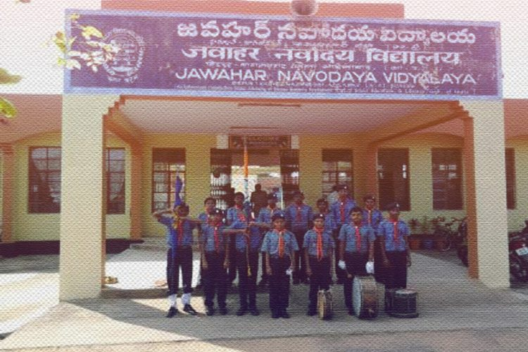 Navodaya Results Delayed