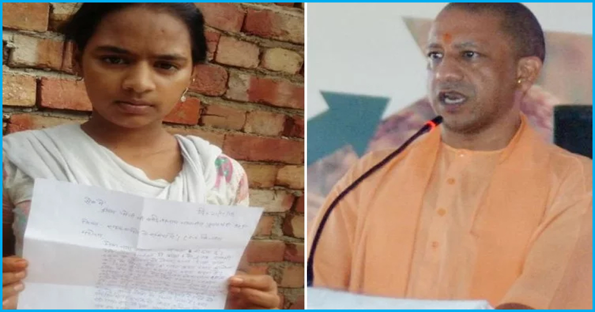 No Way To Go To School, 13-Yr-Old Girl Reminds UP CM About Right To Education & Beti Bachao Beti Padhao