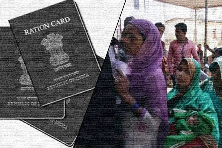 AAP Ration Card