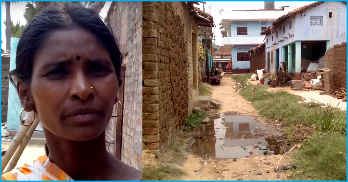 The Ground Realities Of An 'Ideal Village' In Bihar's State Capital