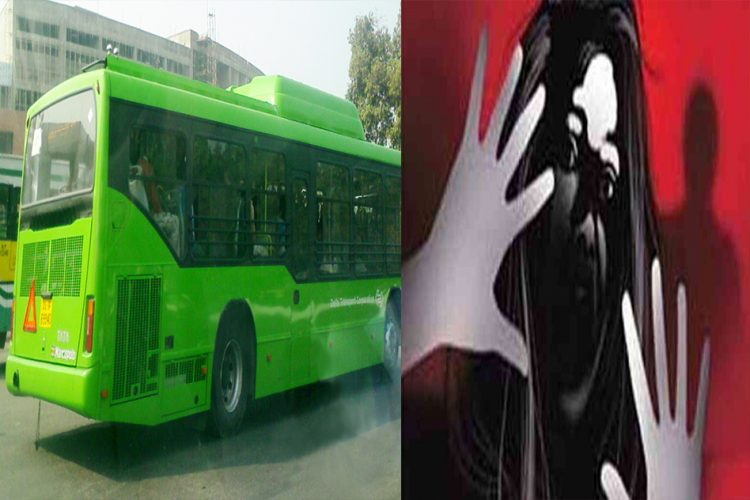 DTC Bus Harassment