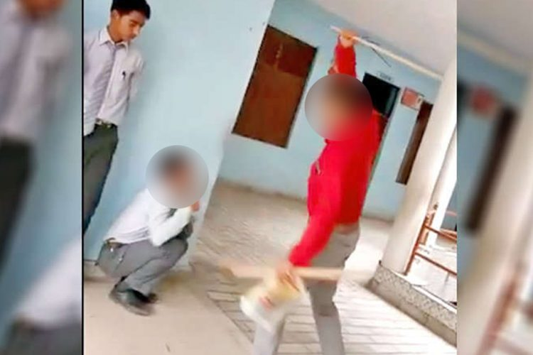 Teacher Slaps Student Pune