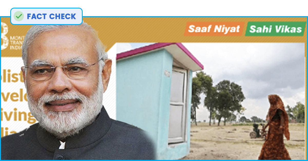 Fact Check: 7.25 Cr Toilets Built In Last 4 Yrs v/s 6.5 Cr Toilets Built During 1947-2014