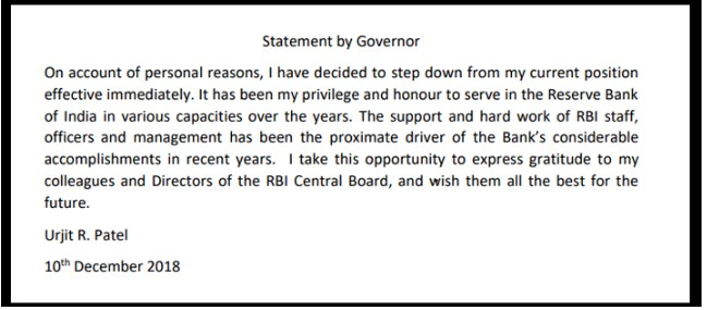 Urjit Patel's statement