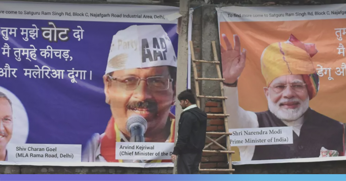 New Age Gandhigiri: Man Plants Mock Political Posters And Gets His Area Cleaned Within Hours