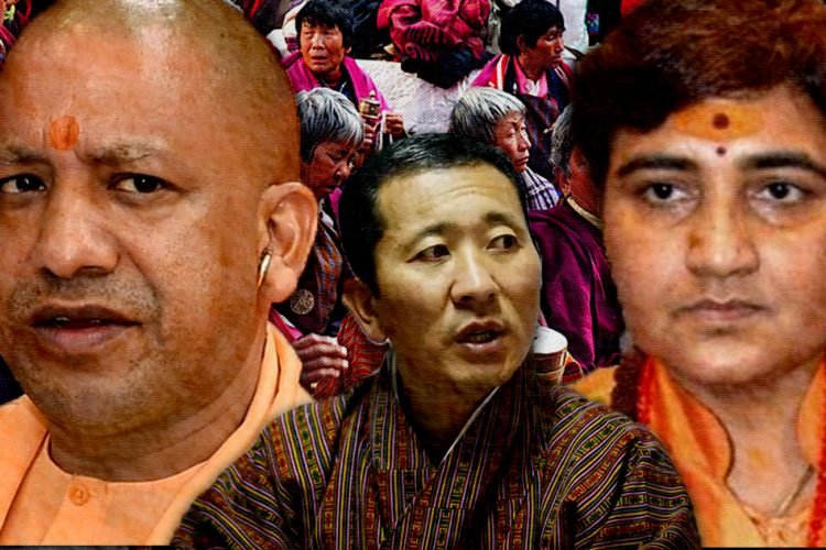 Bhutan Doesn't Allow Religious Figures And Organisations To