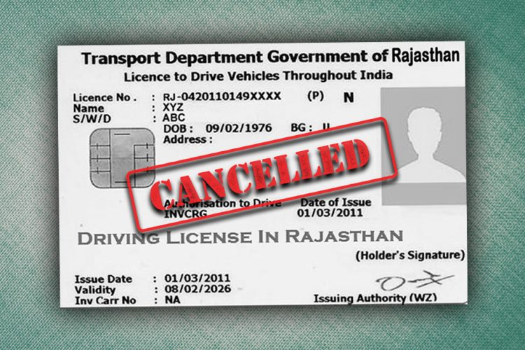 Driving Licence Illiterates HC