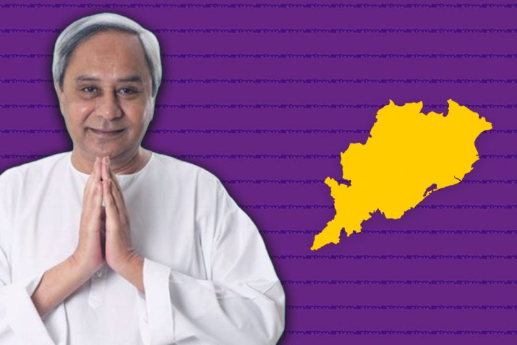 Naveen Patnaik Fifth Time CM