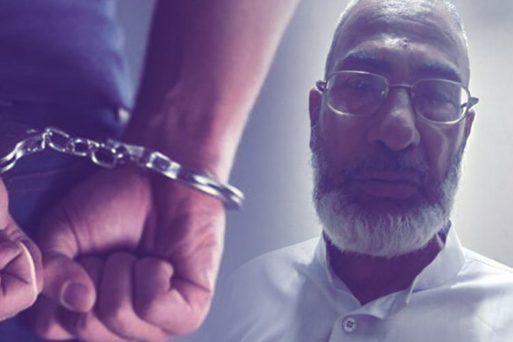 Madrasa Teacher Arrested