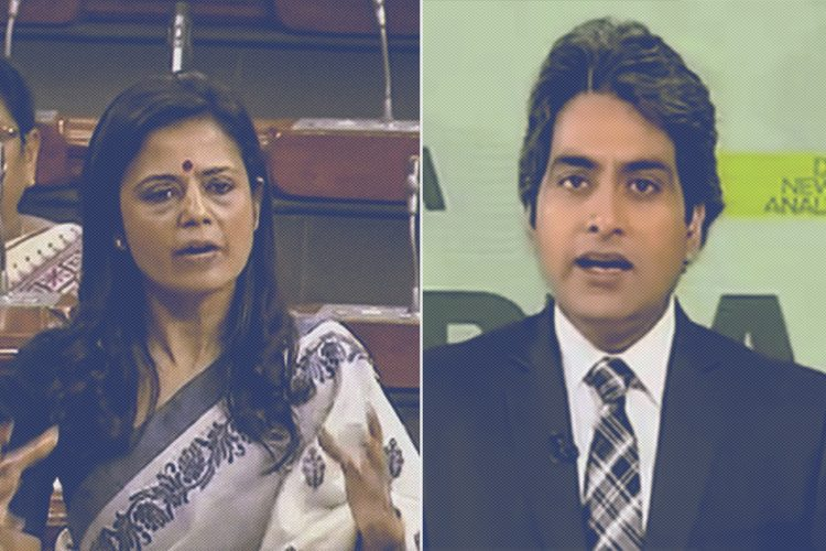 Mahua Moitra Speech Plagiarised Allegation