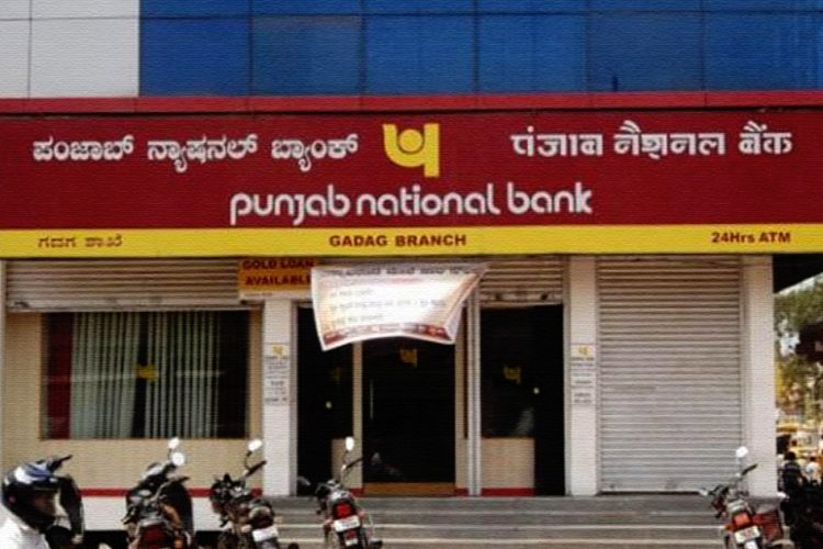 Punjab National Bank Fraud Bhushan Power