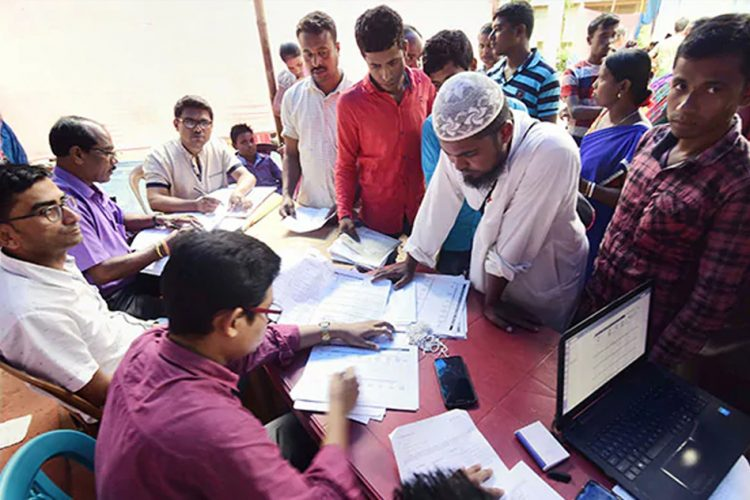 Assam Re-verification Of NRC Data