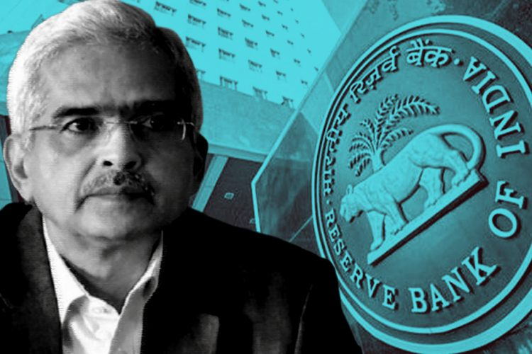 RBI Surplus Government