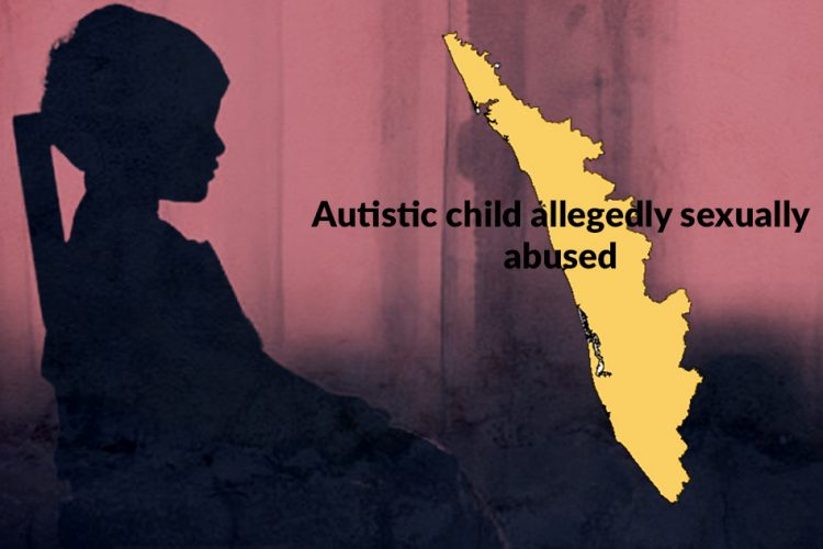 Autistic Boy Sexually Abused