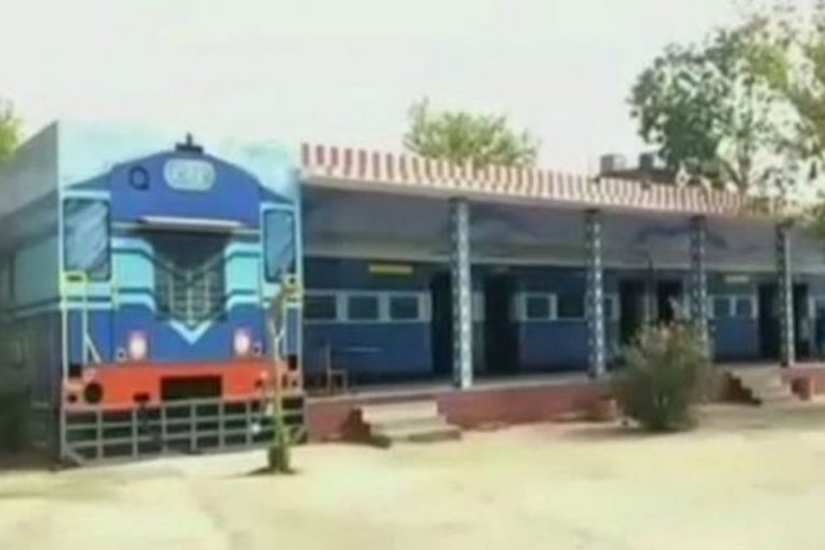 Government School Designed Train