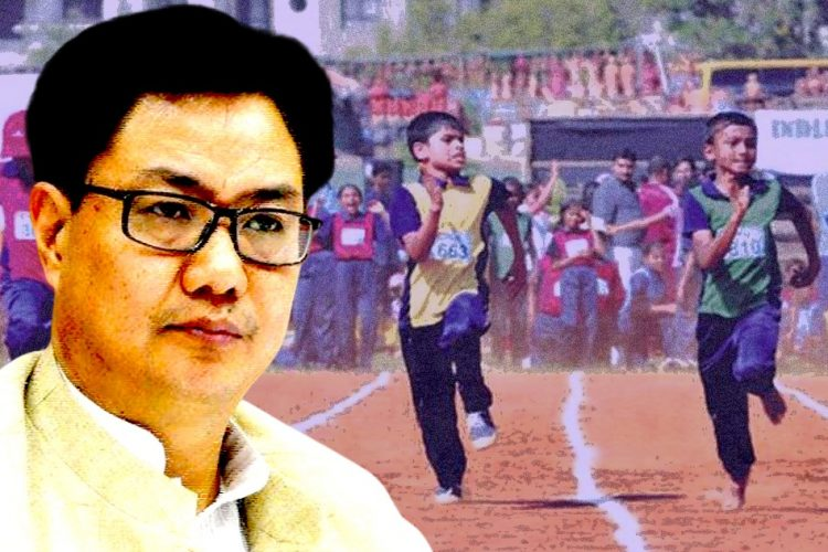 CBSE, Sport, Talent, Kiren Rijiju, School