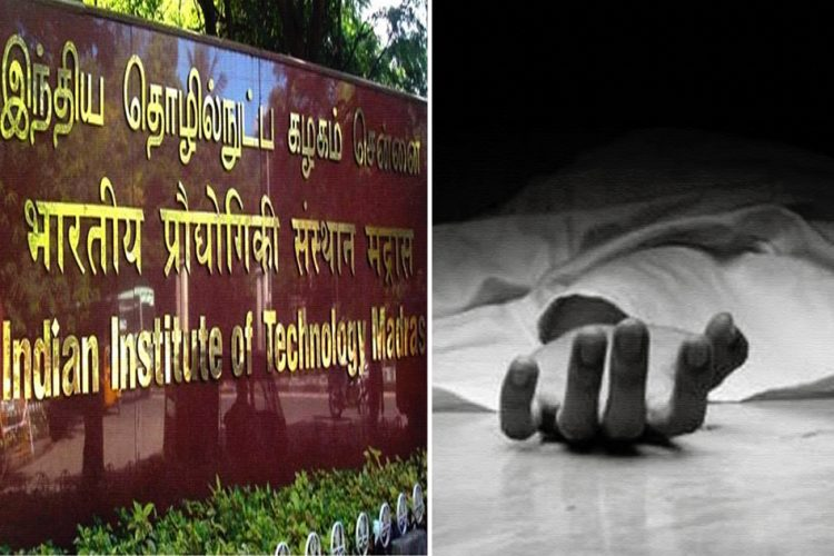 IIT Students Committed Suicide